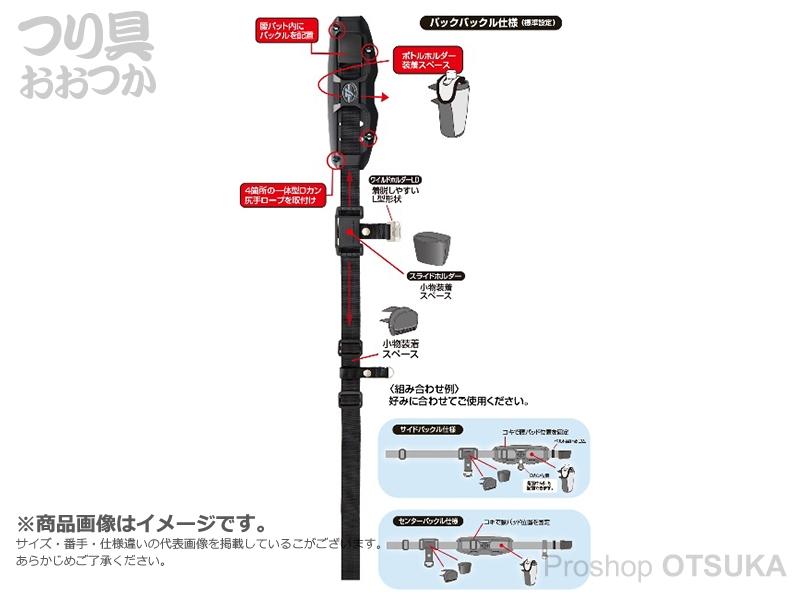 タックルインジャパン スライダー鮎ベルトFB スライダー鮎ベルトFB3 ウエスト約130cmまで # ブラック