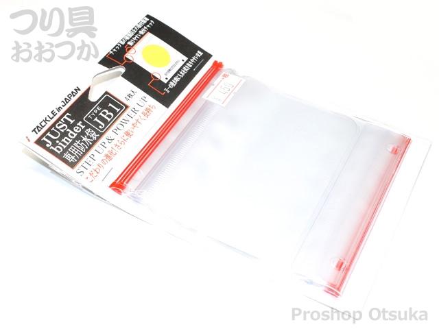 タックルインジャパン ジャストバインダー専用防水袋 JB1 JB(仕切無)