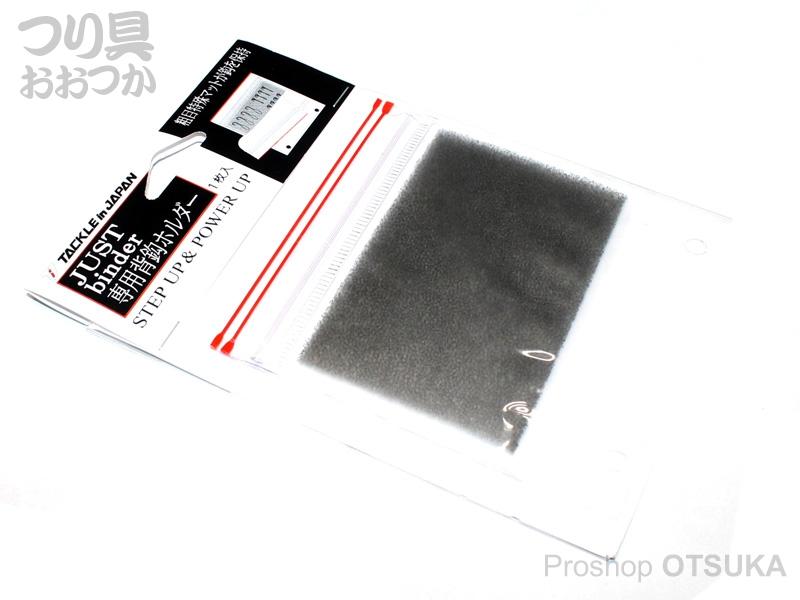 タックルインジャパン ジャストバインダー 専用背鈎ホルダー サイズ約95×103mm