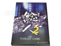 スミス DVD 鯰人 - 2  出演 谷中洋一 DVD104分