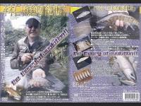 スミス DVD -  平本仁 渓魚攻略進化論  60分