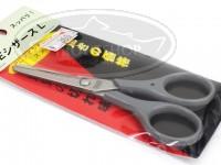 スミス シザース - PE L グレー 105mm