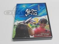 スミス DVD 鯰人 - 3  出演 谷中洋一 DVD97分