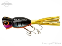 アーボガスト フラポッパー -  G750 #05 2.1/4inch 5/8oz