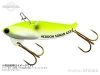 ヘドン ソナー - X0433 #LSS 1/2oz