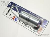 スミス MGフックボトル -  #シルバー 横:約2.6cm 縦:約6.2cm