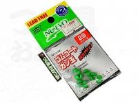 フジワラ ゴムコート ガン玉 - - 緑 紫外線発色 2B 約0.7g スズ製