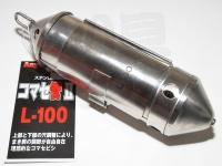 フジワラ コマセ管 II #ステンカラー L-100号
