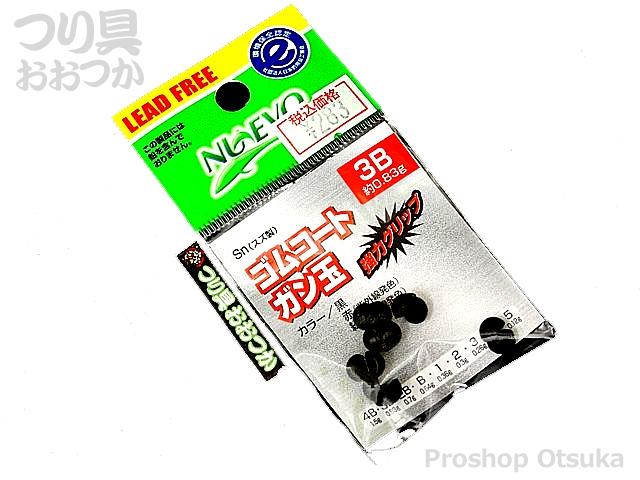 フジワラ ゴムコート ガン玉 - 3B 約0.83g スズ製 黒