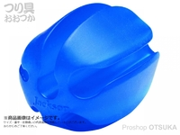 ジャクソン ロッドエッグ -  #BL ブルー Sサイズ