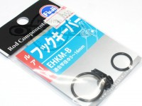 冨士工業 フックキーパー - EHKM #ブラック 適合竿径/5-16mm