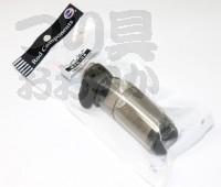 富士工業 トップカバー - KTCカバー  KTC-28 28mm以下対応