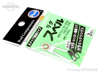 富士工業 リグスベル - SSM-NOR2.5 スナップ直結タイプ 適合ライン8-20lb 強度4.4kg