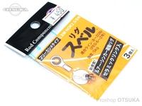 富士工業 リグスベル - LSM-NOR2.5/SN フリーカシメタイプ 適合ライン8-20lb 強度5kg