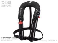 高階救命器具 自動膨張式救命胴衣  - モーゲット サスペンダーBSJ-8320RSII #ブラック サイズフリー サスペンダータイプ
