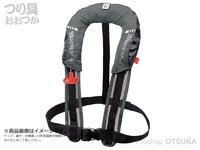 高階救命器具 自動膨張式救命胴衣  - モーゲット サスペンダーBSJ-8320RSII #グレー サイズフリー サスペンダータイプ