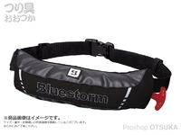 高階救命器具 自動膨張式救命胴衣  - モーゲットウエストBSJ-9320RSII #ブラック サイズフリー ウエストベルトタイプ