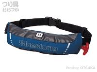 高階救命器具 自動膨張式救命胴衣  - モーゲットウエストBSJ-9320RSII # ブルー サイズフリー ウエストベルトタイプ