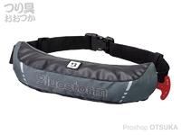 高階救命器具 自動膨張式救命胴衣  - モーゲットウエストBSJ-9320RSII # グレー サイズフリー ウエストベルトタイプ