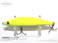 メガバス ゲンマ - 85S 17g #ドチャート 85mm 17g シンキング