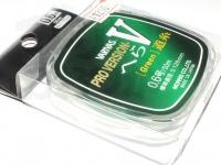 バリバス プロバージョン - Vヘラ #グリーン #0.6/50m ミチイト