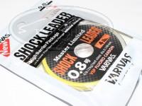 モーリス バリバス - エリアマスターリミテッドショックリーダー VSPフロロ #ナチュラル 0.8号 4lb 30m