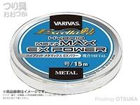 バリバス エクセラ鮎 - ハイブリッド メタマックス EXパワー # スカイブルー 0.2号 比重9.8