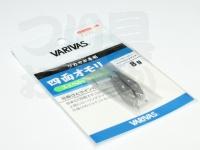 バリバス ワカサギ専用 四面オモリ -  スイベルジョイント  8g