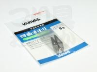 バリバス ワカサギ専用 四面オモリ -  スイベルジョイント  9g