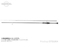 バリバス ワークスリミテッド ソルトウォーターフィネス - 4S-610 - 6.10ft