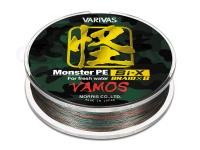 モーリス 怪魚PEシックス -  #カモフラージュ 4号 MAX68lb