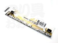 バリバス エクセラ鮎 - ウルトラマジックハリス フロロカーボン #カラーマーキング イエロー 0.8号 15cm