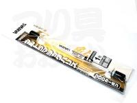 バリバス エクセラ鮎 - ウルトラマジックハリス フロロカーボン #カラーマーキング ネイビー 1号 15cm