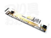 バリバス エクセラ鮎 - ウルトラマジックハリス フロロカーボン #カラーマーキング グリーン 1.5号 15cm.