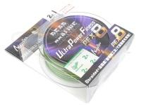 バリバス デッドオアアライブ - ウルトラパワーフィネスPE X8 #ダークグリーン&モーショングリーン 2号(MAX37lb) 150m巻き