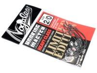 モーリス フッキングマスター ワームフック - フッキングマスター リミテッドエディション ヘビークラス - サイズ #2/0 アンチラストゼロフリクションコート