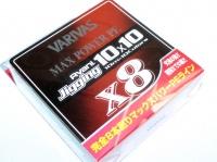 バリバス アバニ ジギング10×10