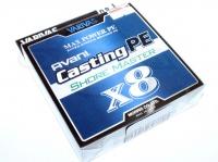 バリバス アバニ キャスティングPE -  ショアマスターX8 #ホワイト 0.8号 MAX16.7lb 200m