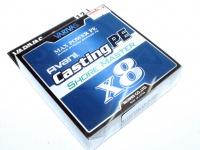 バリバス アバニ キャスティングPE -  ショアマスターX8 #ホワイト 1.2号 MAX24.1lb 200m