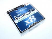 バリバス アバニ キャスティングPE -  ショアマスターX8 #ホワイト 2号 MAX33lb 200m