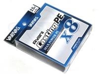 バリバス アバニ キャスティングPE - マックスパワーX8 #ホワイト 2.5号 MAX40lb 200m巻き