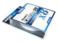 バリバス アバニ キャスティングPE - マックスパワーX8 #ホワイト 300m巻 6.0号 MAX85lb