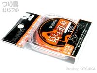 バリバス 見える道糸エステルライン -  #オレンジ 1.0号 50m
