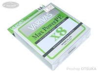 モーリス バリバス - マックスパワーPE X8 #ライムグリーン 0.8号(MAX16.7lb)