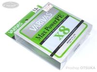 モーリス バリバス - マックスパワーPE X8 #ライムグリーン 1.5号(MAX28.6lb)