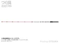 モーリス ワカサギ穂先 ワークスリミテッド - VAR-F285 ライン:PE0.15-0.3号エステル0.3-0.5号 275mm 錘1~12g