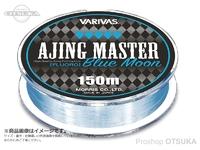 バリバス アジングマスター -  フロロカーボン ブルームーン #ブルームーン 1.7lb (0.4号)  150m巻き