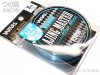 バリバス アジングマスター -  フロロカーボン ブルームーン #ブルームーンカラー 0.5号(2lb) 150m巻き