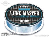 バリバス アジングマスター -  フロロカーボン ブルームーン #ブルームーン 2.5lb (0.6号)  150m巻き