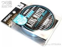 バリバス アジングマスター -  フロロカーボン ブルームーン #ブルームーンカラー 0.8号(3lb) 150m巻き